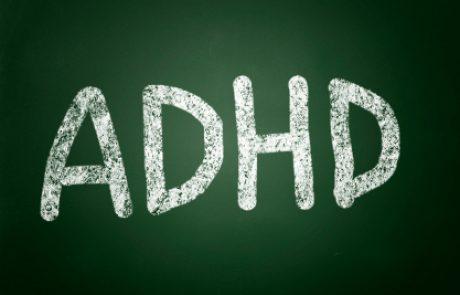 ADHD ואבחון טובה (TOVA)